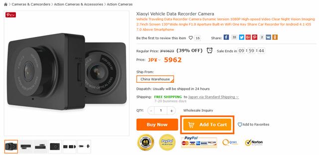 Xiaomiの車載カメラ
