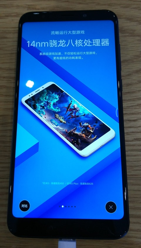 Xiaomi Redmi 5 Plus - CPUの説明