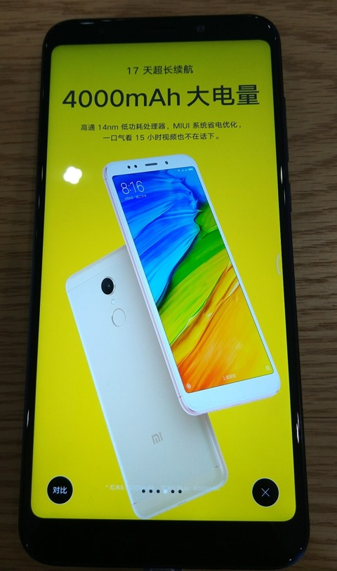 Xiaomi Redmi 5 Plus - バッテリの説明
