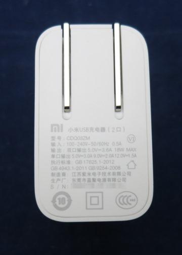 USBチャージャー プラグ面
