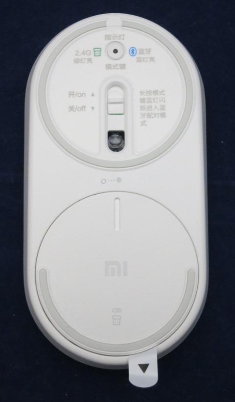 Xiaomiモバイルマウス 裏面