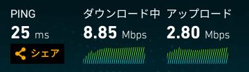 3Gでの通信速度