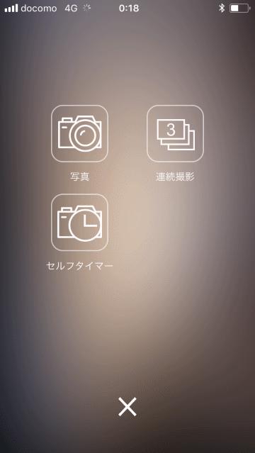 静止画撮影モードの選択