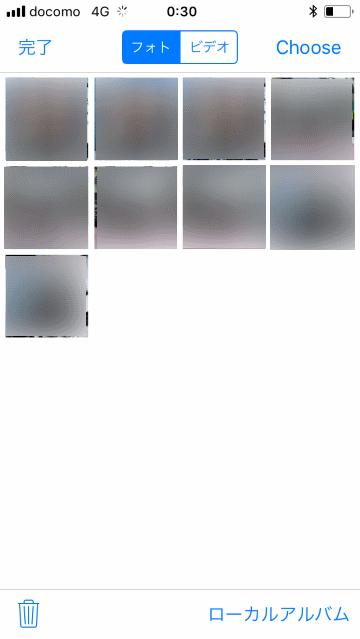 静止画のサムネイル表示