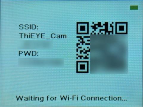 ディスプレイに表示されるWi-Fi情報