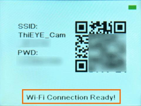 Wi-Fi接続が完了した状態