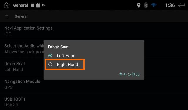右ハンドルを選択