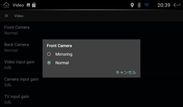 カメラ映像の反転