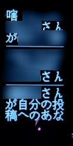 日本語に対応した通知
