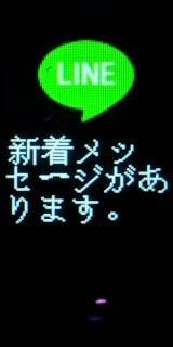 日本語表示に対応