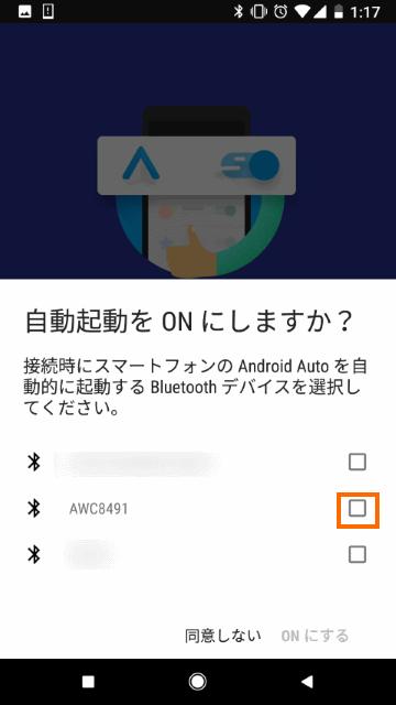 Screenshot_20180531-011727