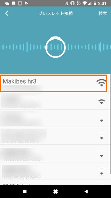 Makibes HR3とペアリング