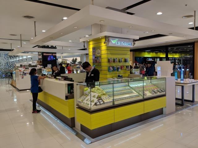 セントラルワールドプラザのTelewiz Shop
