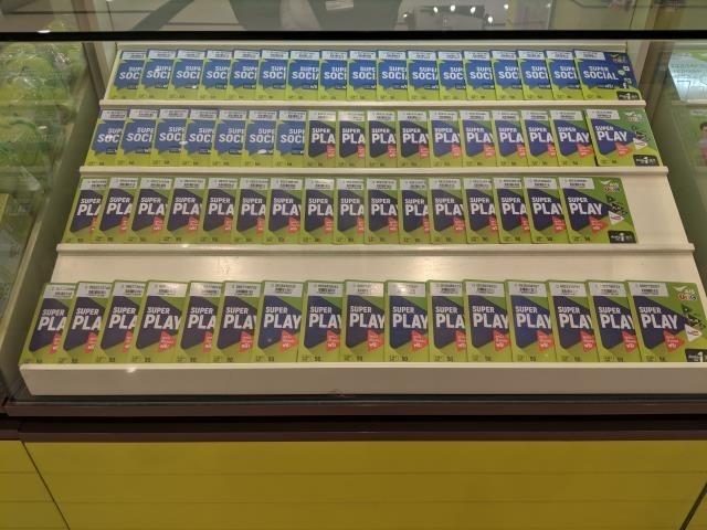 Telewiz Shopで売っているSIMカード