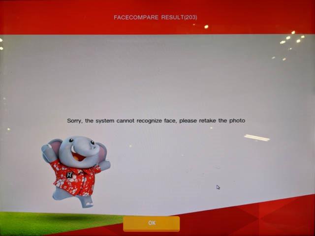 自販機の画面 7