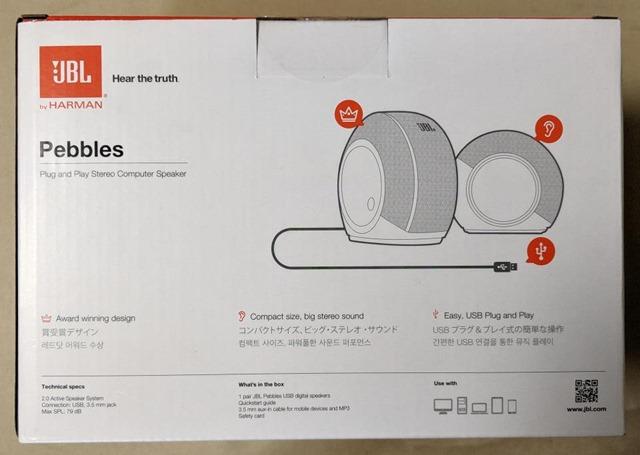 JBL Pebblesのパッケージ 背面