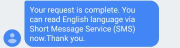 英語への切り替え完了