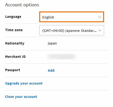 PayPalのアカウントオプション