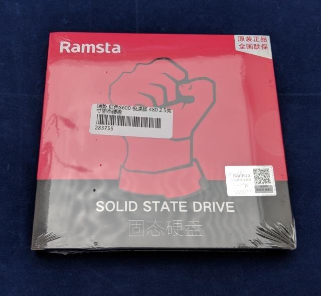 Ramsta S600のパッケージ (表)