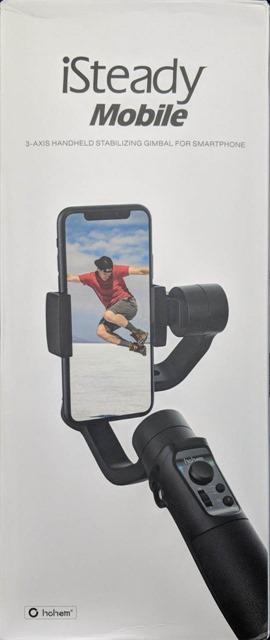 iSteady Mobileのパッケージ ポートレートモード