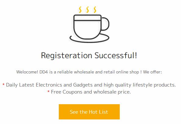 登録の成功