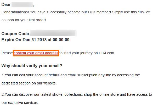 登録確認のeメール