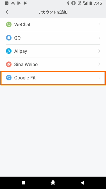 Mi Fitアプリ: Google Fitの選択