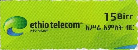 Ethio Telecomのリチャージカード 15ETB 表