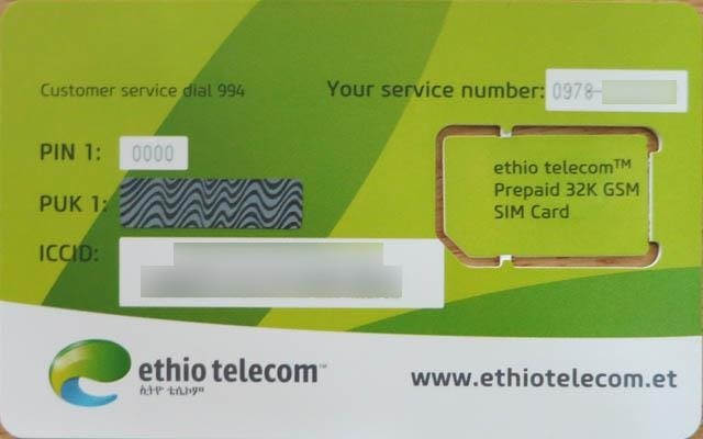 Ethio TelecomのプリペイドSIMカード 裏