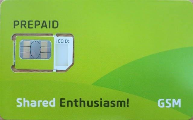 Ethio TelecomのプリペイドSIMカード 表