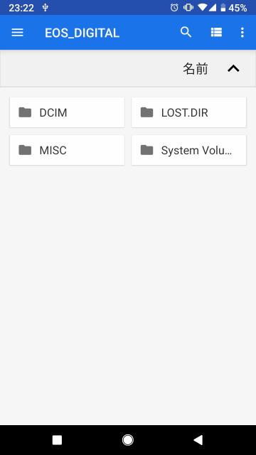 Androidが認識したSDカード