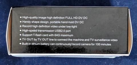 Car Video Recorderのパッケージ 側面