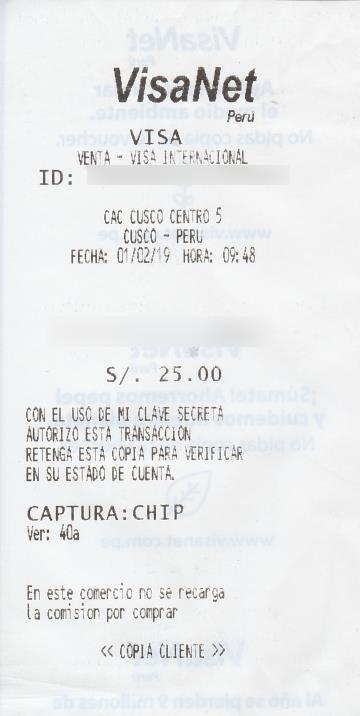 支払いレシート