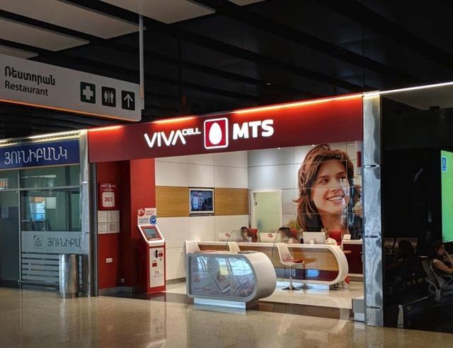 空港のVivaCell MTSの店舗