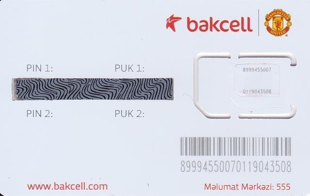 BakucellのプリペイドSIMカード 裏