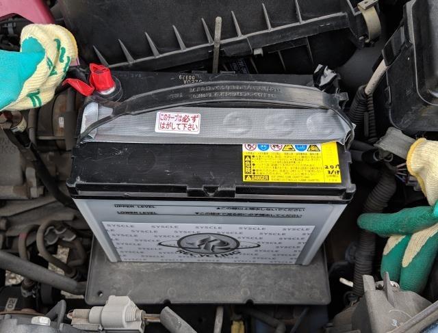 新しいリサイクルバッテリーの設置