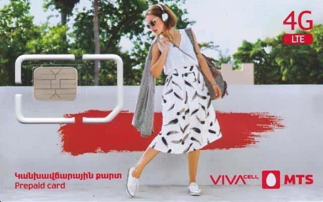 VivaCell MTSのSIMカード 表