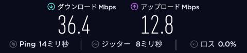 LTEでの通信速度 2回目