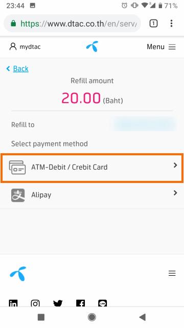 クレジットカードでのTOP UP 3