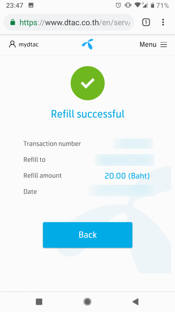 クレジットカードでのTOP UP 5