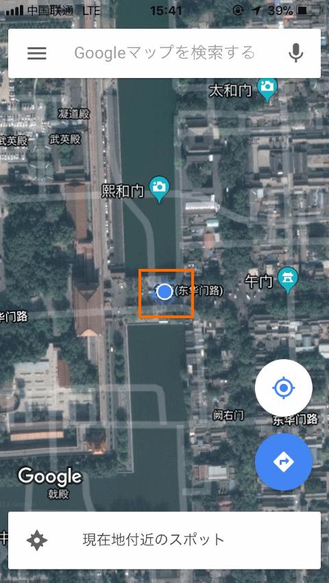 衛星写真モードのGoogle Map