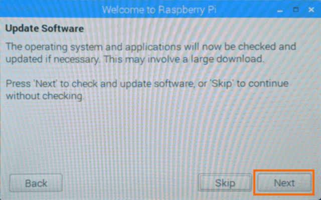 ソフトウェアアップデートの確認