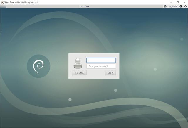 LightDMのログイン画面