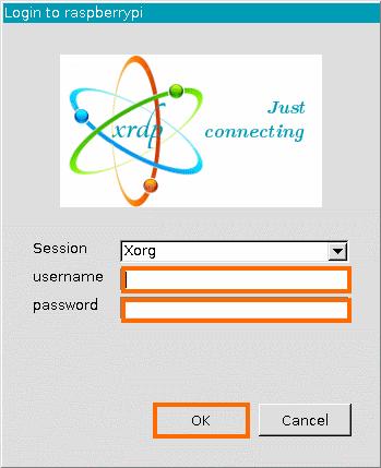 ユーザ名とパスワードを入力