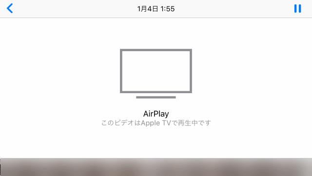 iPhone - ビデオ再生中の画面