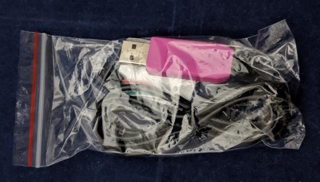 UART-USB変換アダプタのパッケージ