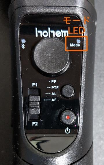 iSteady ProのモードLED