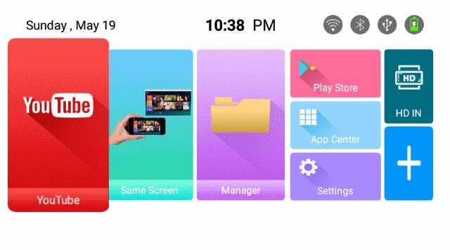 AUN X2のホーム画面
