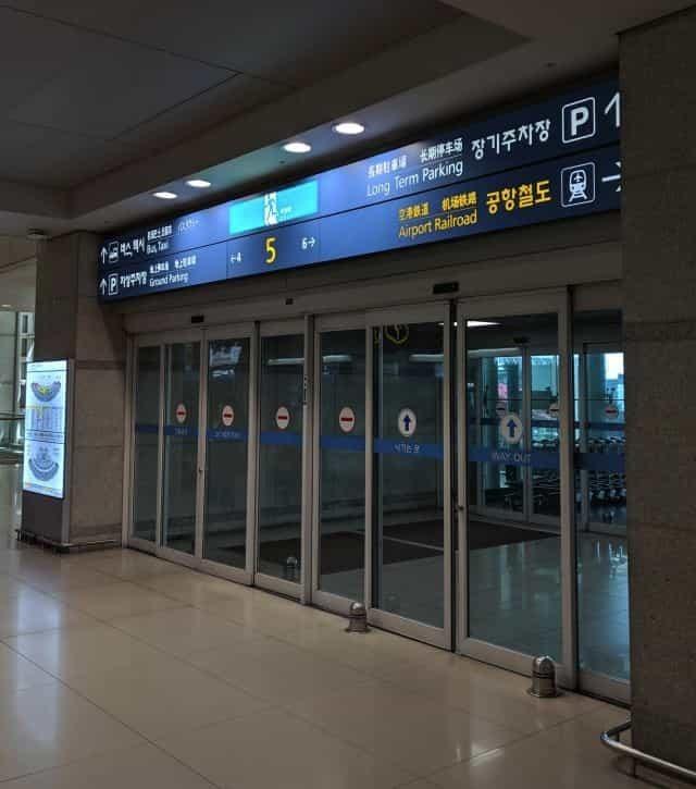 第一ターミナル 5番出口