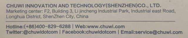 Chuwi Hipadのパッケージ上の情報